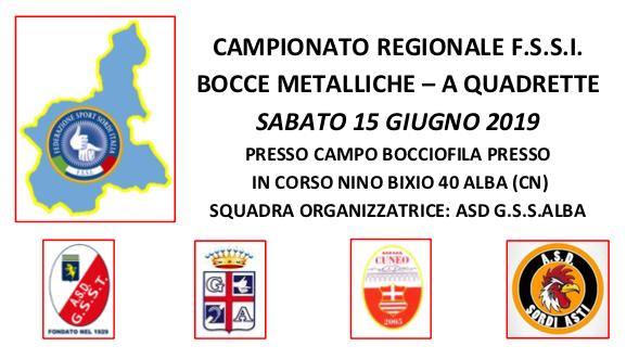 15 Giugno, Alba (CN). Campionato Regionale FSSI di Bocce Metalliche