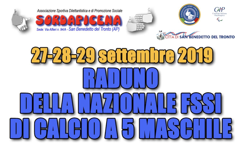 27-29 Settembre, San Benedetto del Tronto (AP). Raduno della Nazionale di Calcio A5/M